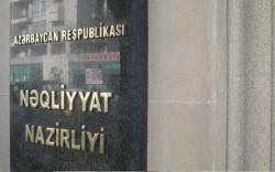Nəqliyyat, Rabitə və Yüksək Texnologiyalar Nazirliyinin dəstəyi ilə Azərbaycan məktəbliləri
