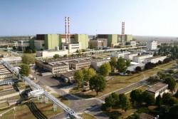 Pakş Atom Elektrik Stansiyasında fövqəladə hadisə baş verib