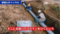 Yaponiyanın Ekyo 3.0 internet telekanalında Azərbaycanın uğurlu neft strategiyası barədə xüsusi veriliş yayımlanıb